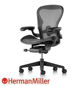 nouveaux styles 3779c 3ac4b Fauteuil et chaise de bureau, siege, fauteuil de bureau ...